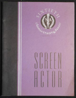 Screen Actor: The Magazine of the Screen Actors Guild, March 1995 vol. 34 no. 1 -- Sixtieth Anniversary Issue