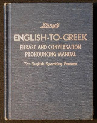 Divry's English-to-Greek phrase and Conversation Pronouncing Manual for English Speaking Persons;...