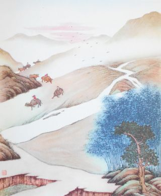 """A Chinese Childhood by Chiang Yee """"The Silent Traveller"""""""